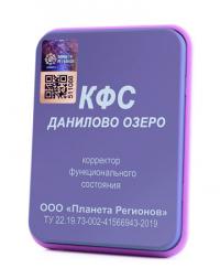 КФС Данилово озеро
