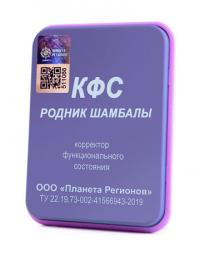 КФС Родник Шамбалы