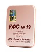 КФС №19 Антитабак