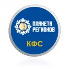 КФС Защита на телефон
